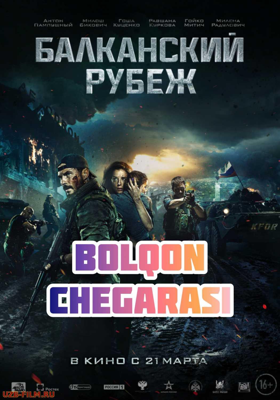 Индийский Кино Март Узбек Тилида